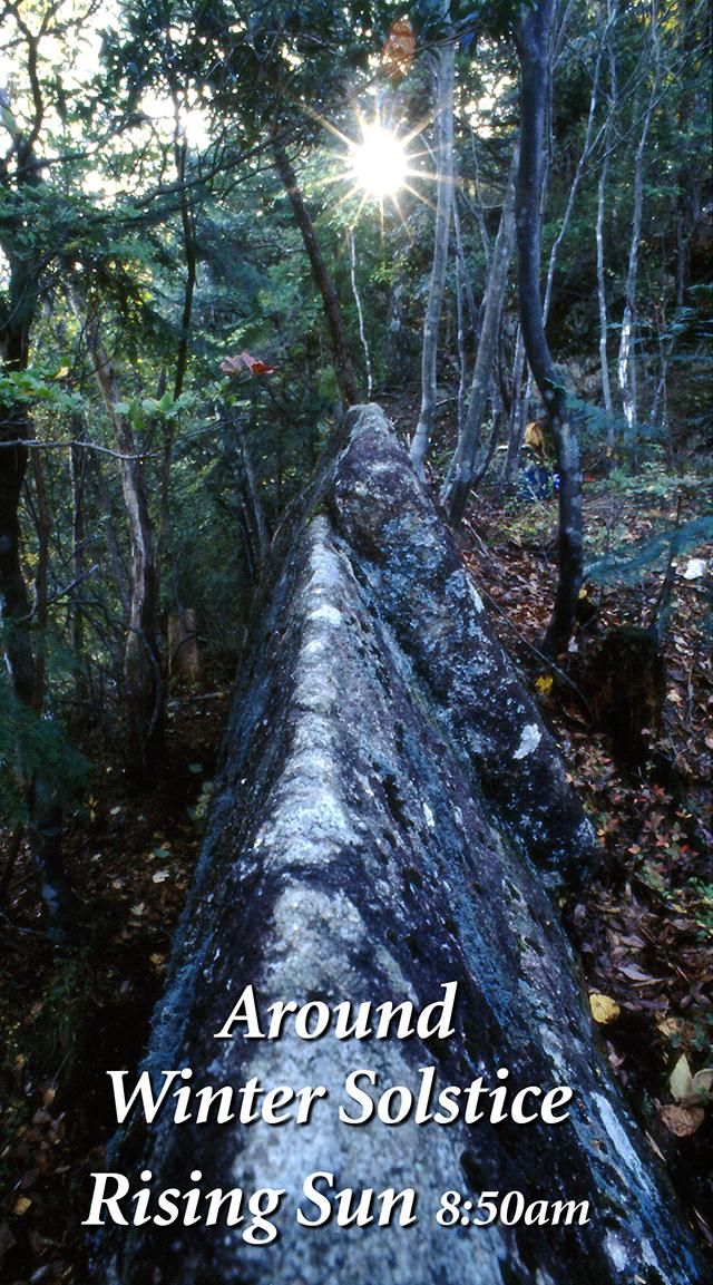 冬至の巨石群